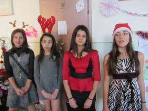 Коледен празник